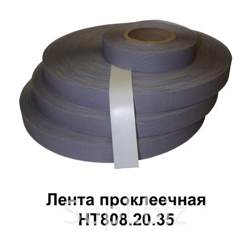 Лента мембранная для ткани щипчики для обрезания ниток название